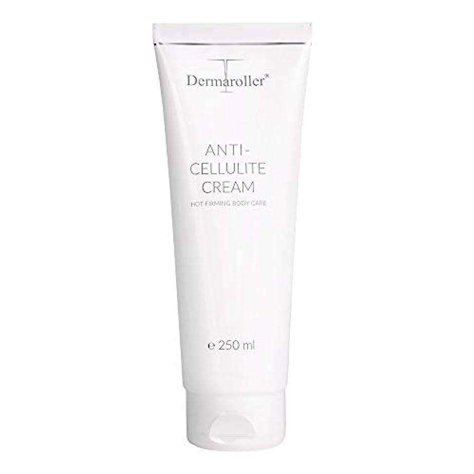 揃えるこねる破壊的Dermaroller アンチ セルライト クリーム 250ml [Dermaroller]Anti-Cellulite Cream