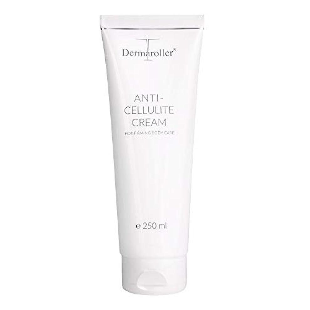 フローティング本電話Dermaroller アンチ セルライト クリーム 250ml [Dermaroller]Anti-Cellulite Cream