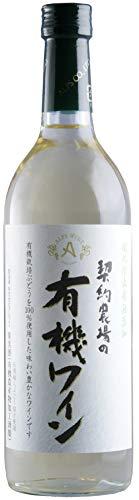アルプス 契約農場の有機ワイン [ 白ワイン 甘口 日本 720ml ]