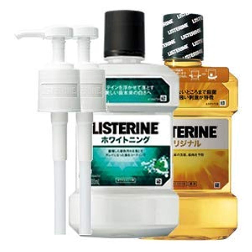強制的累計掃く薬用 リステリン ホワイトニング オリジナル 1000mL 2点セット (ポンプ付)