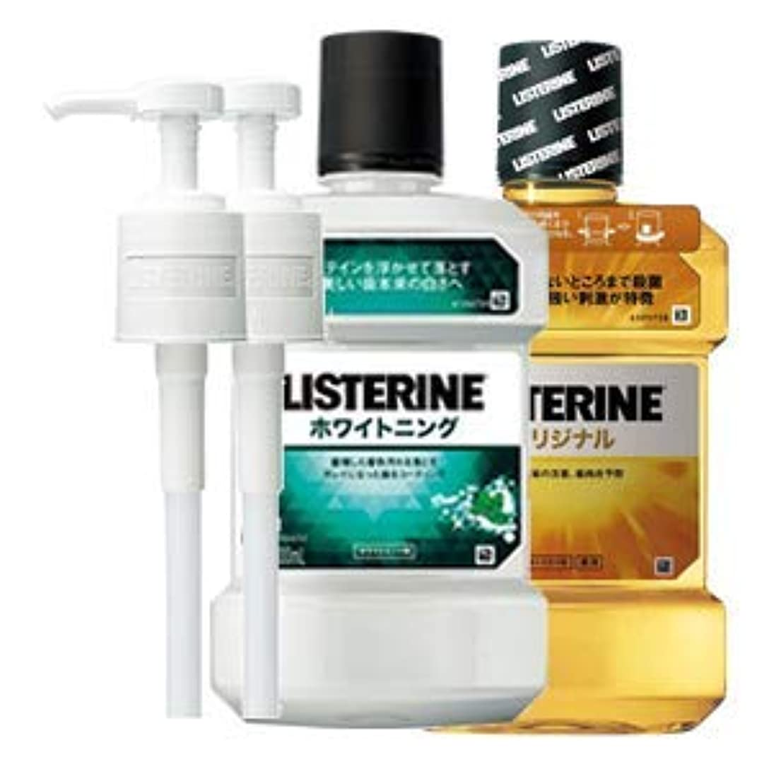 洗剤電話をかけるエキスパート薬用 リステリン ホワイトニング オリジナル 1000mL 2点セット (ポンプ付)
