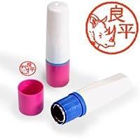 【動物認印】サイ ミトメ1・シロサイ ホルダー:ピンク/朱色インク