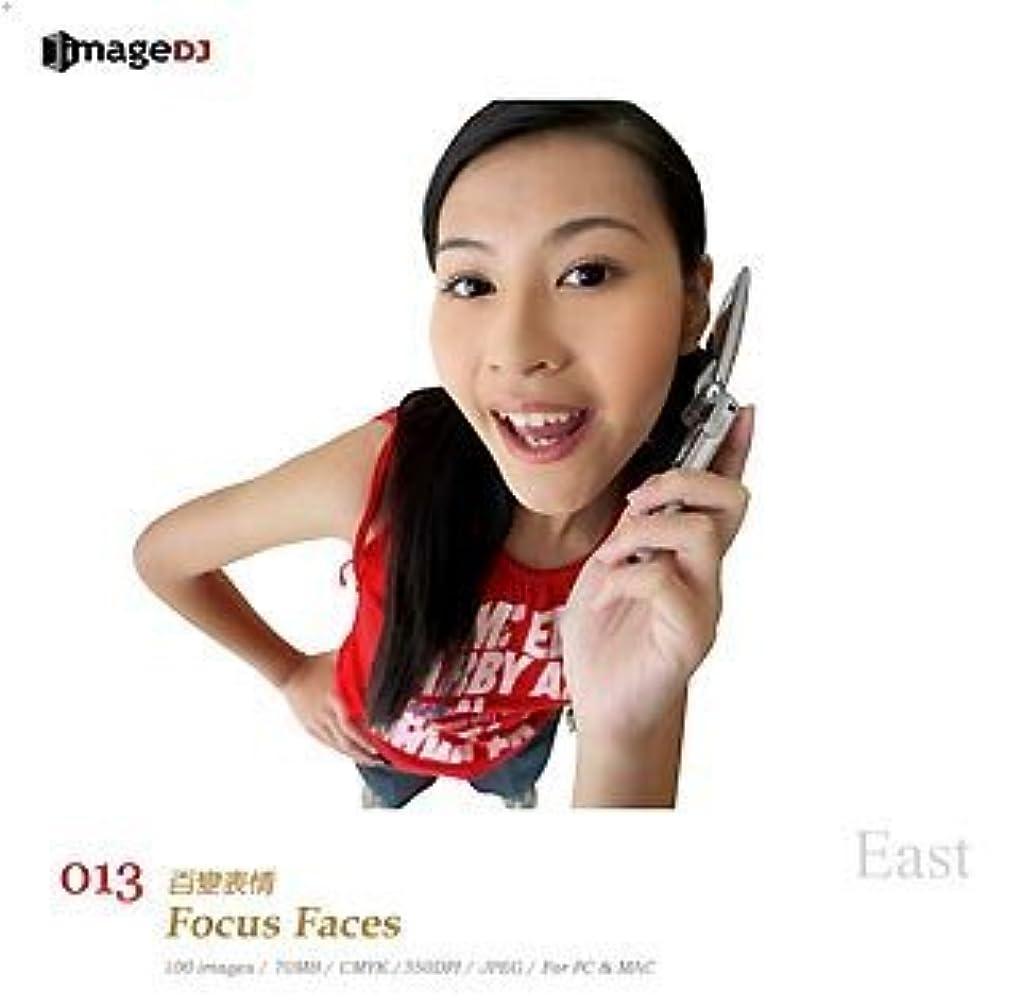 切手感じる維持するEAST vol.13 カメラ目線 Focus Faces