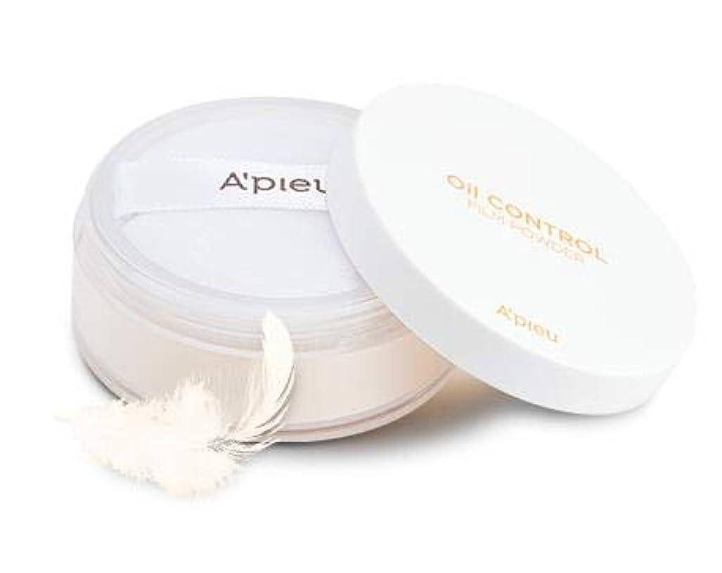 ロデオニュージーランド保証Apieu Oil Control Film Powder XP (2.Natural Beige) アピュ オイル コントロール フィルム パウダー XP [並行輸入品]