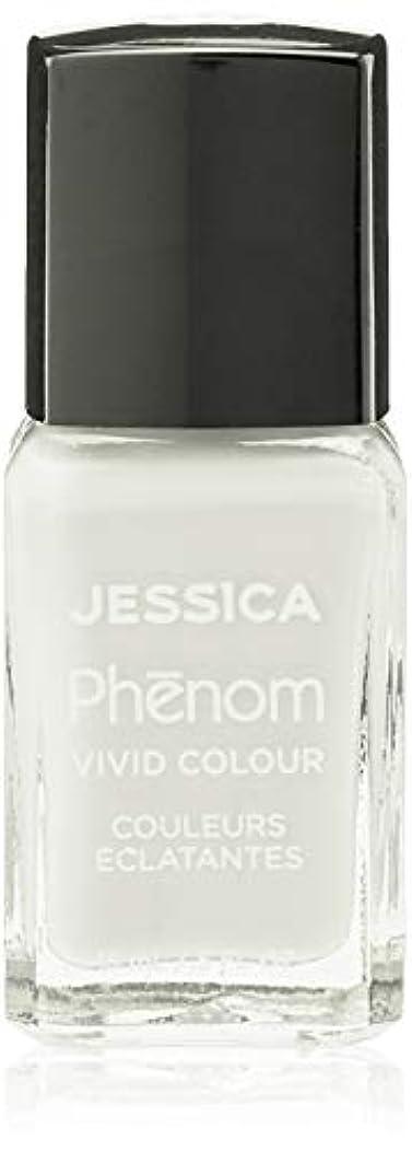 Jessica Phenom Nail Lacquer - The Original French - 15ml / 0.5oz