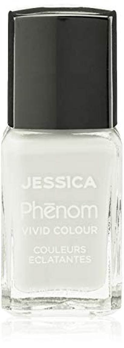 撤退自己気付くJessica Phenom Nail Lacquer - The Original French - 15ml / 0.5oz