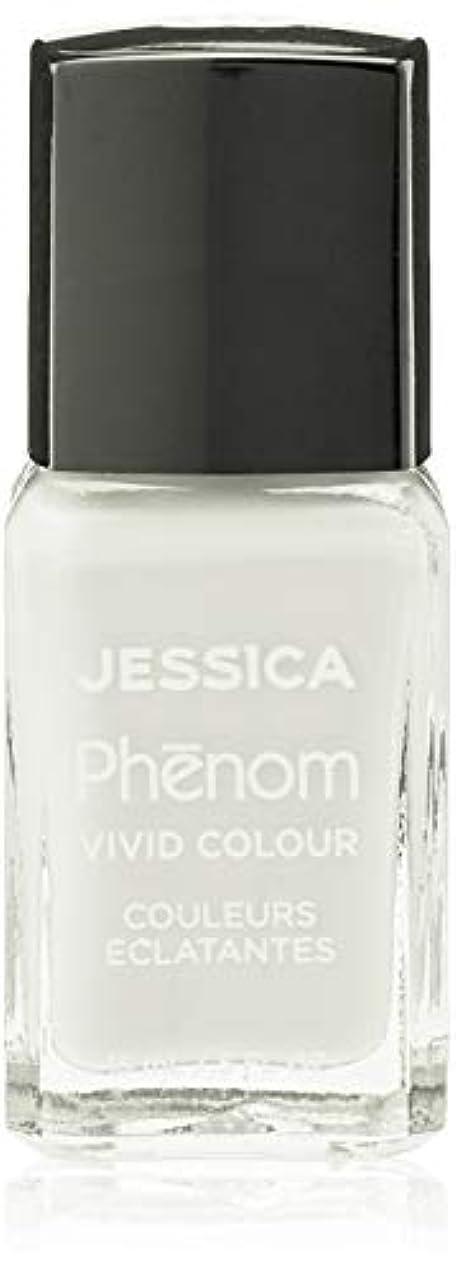 オアシスフォルダ尊敬するJessica Phenom Nail Lacquer - The Original French - 15ml/0.5oz