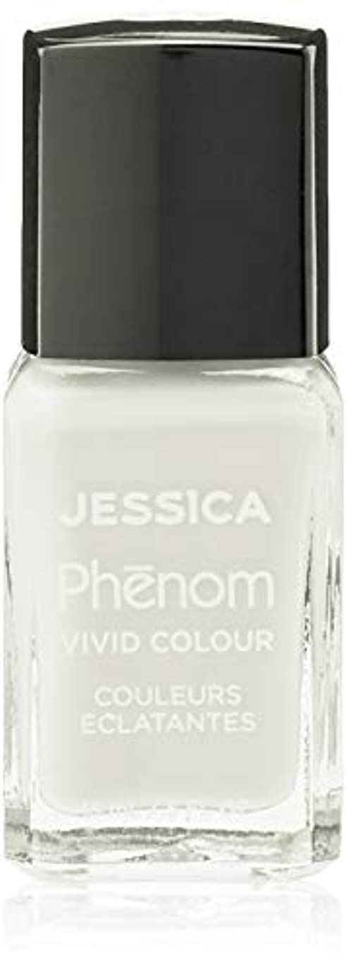早く暫定博覧会Jessica Phenom Nail Lacquer - The Original French - 15ml / 0.5oz