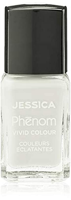 ブルジョン暴力余韻Jessica Phenom Nail Lacquer - The Original French - 15ml / 0.5oz