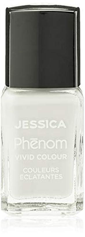 抜け目のない識別起きているJessica Phenom Nail Lacquer - The Original French - 15ml / 0.5oz