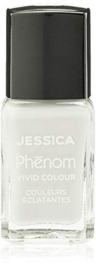 エンターテインメント騙す絶縁するJessica Phenom Nail Lacquer - The Original French - 15ml / 0.5oz