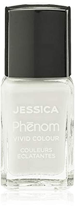 計画荒野ビルマJessica Phenom Nail Lacquer - The Original French - 15ml / 0.5oz