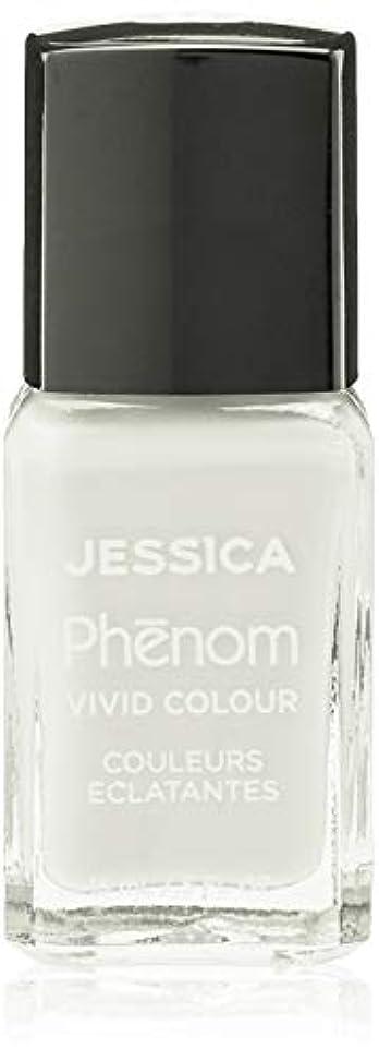 差別的位置づける柔和Jessica Phenom Nail Lacquer - The Original French - 15ml / 0.5oz