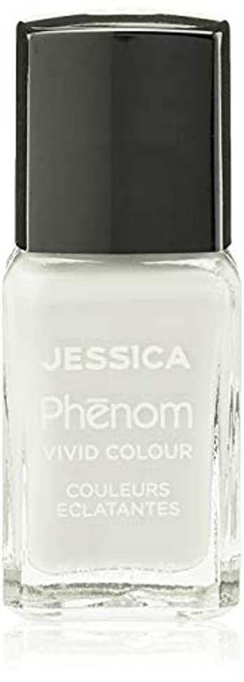 動く最大のネイティブJessica Phenom Nail Lacquer - The Original French - 15ml / 0.5oz