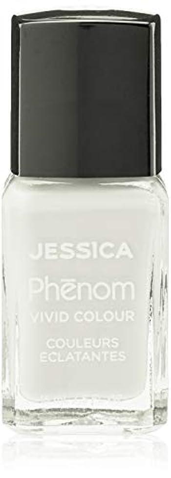 ロッカー苦味抽選Jessica Phenom Nail Lacquer - The Original French - 15ml / 0.5oz