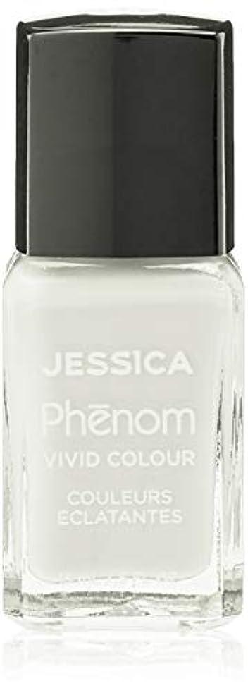 気分が良いスロー過剰Jessica Phenom Nail Lacquer - The Original French - 15ml / 0.5oz