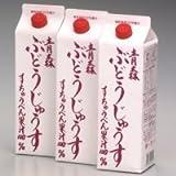 青森の美味しいスチューベンジュース(ぶどう)1Lx3本箱入り
