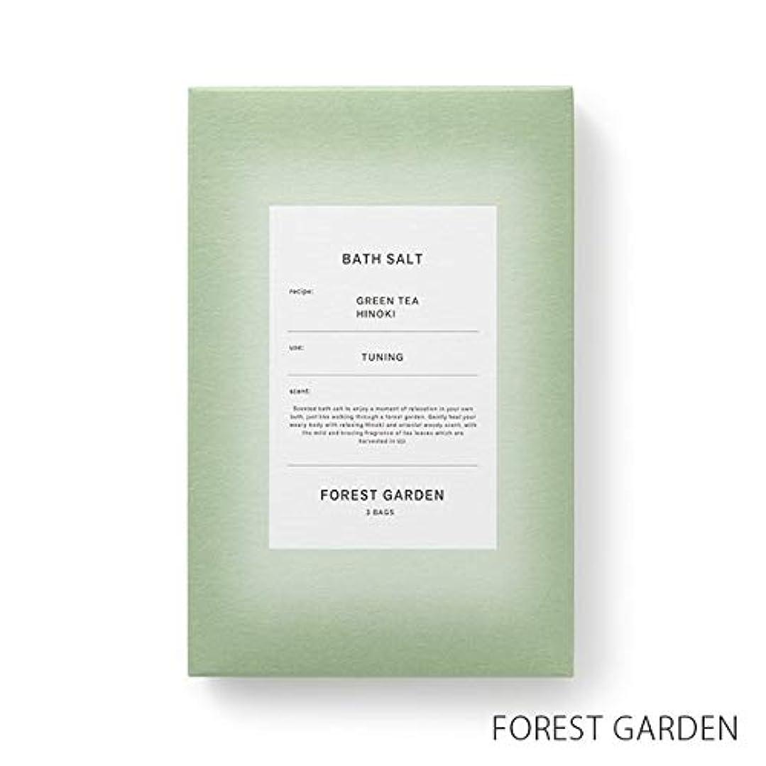 混雑ほとんどの場合甲虫【薫玉堂】 バスソルト FOREST GARDEN 森の庭 緑 和 宇治茶の香り
