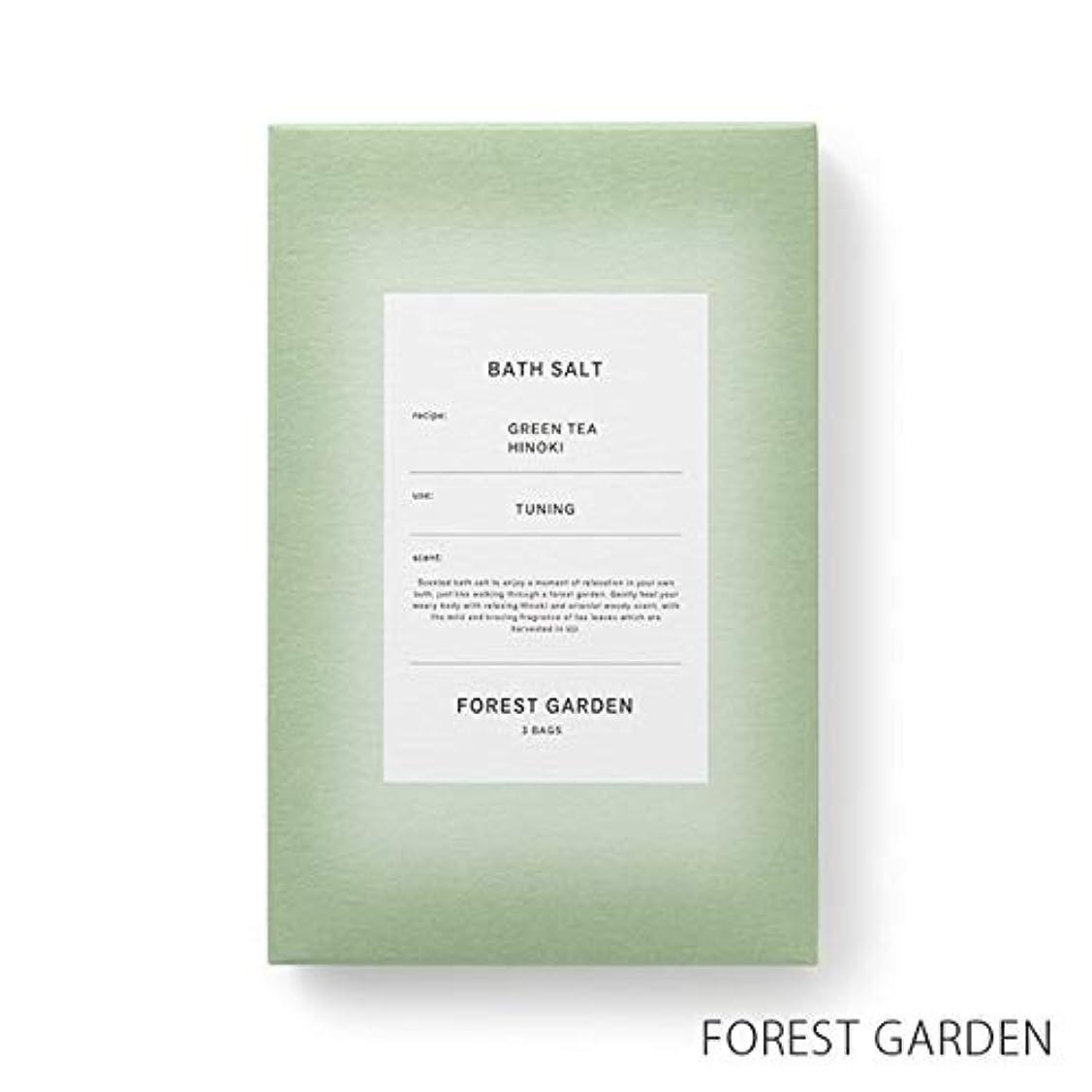 光のカウンターパート公【薫玉堂】 バスソルト FOREST GARDEN 森の庭 緑 和 宇治茶の香り