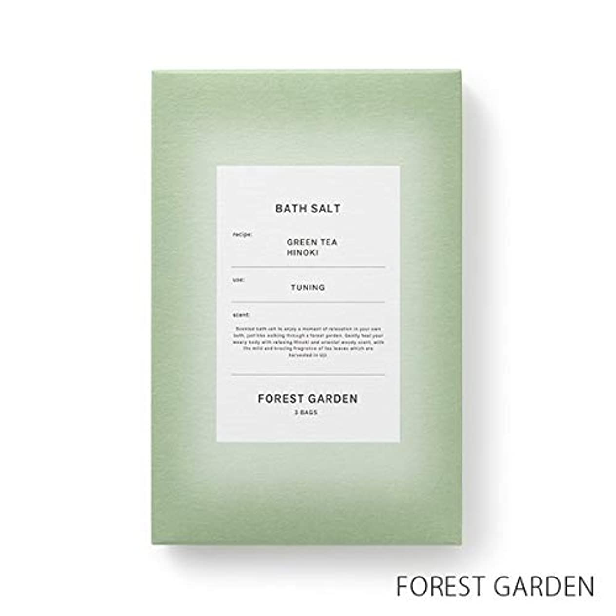 マリナーハンディ挑発する【薫玉堂】 バスソルト FOREST GARDEN 森の庭 緑 和 宇治茶の香り