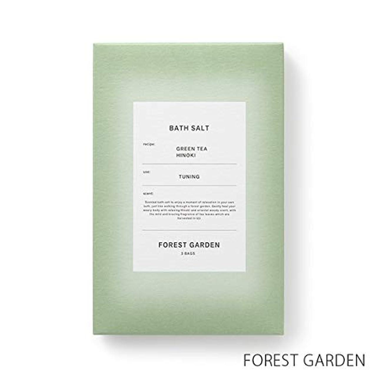 バーチャルそれから物理【薫玉堂】 バスソルト FOREST GARDEN 森の庭 緑 和 宇治茶の香り
