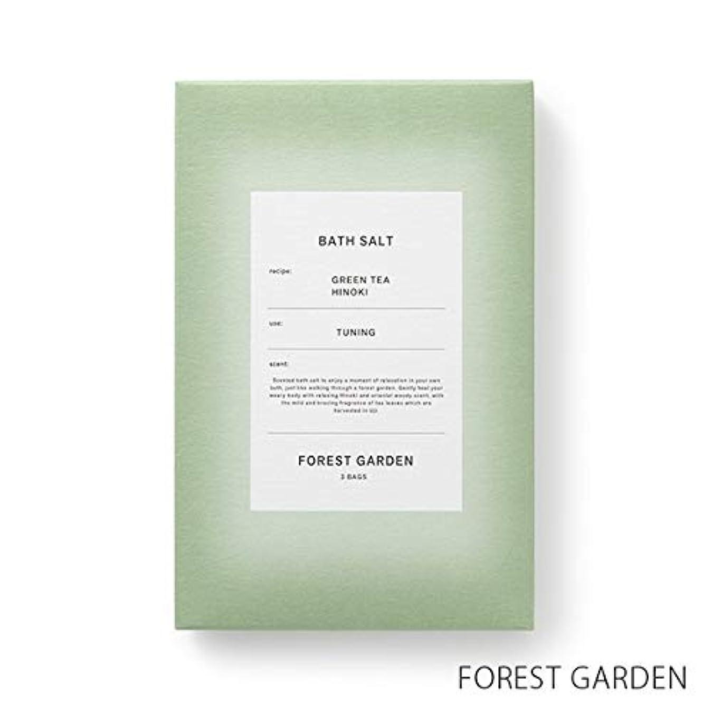 カセット浸透するドループ【薫玉堂】 バスソルト FOREST GARDEN 森の庭 緑 和 宇治茶の香り