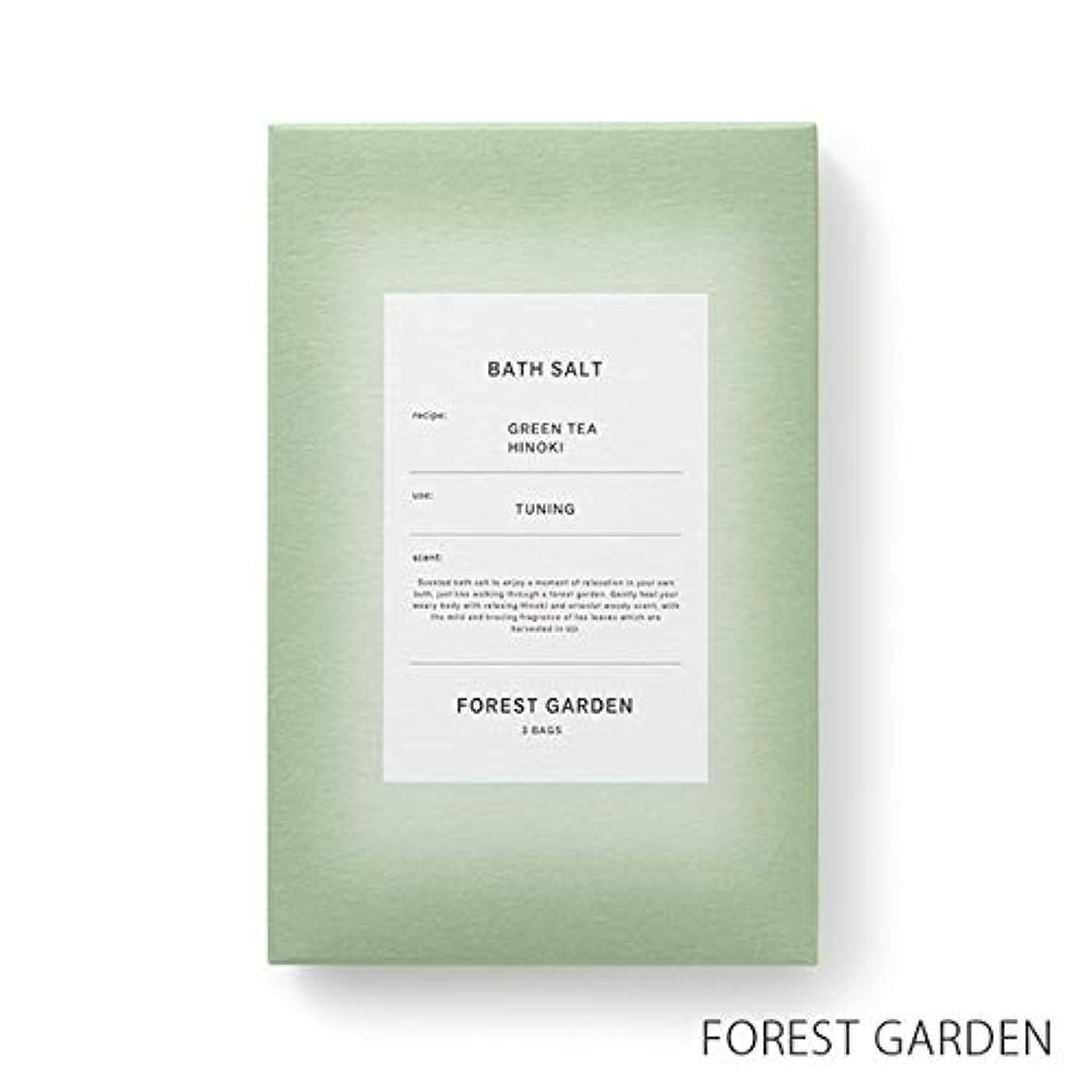 散髪軽減する宇宙飛行士【薫玉堂】 バスソルト FOREST GARDEN 森の庭 緑 和 宇治茶の香り