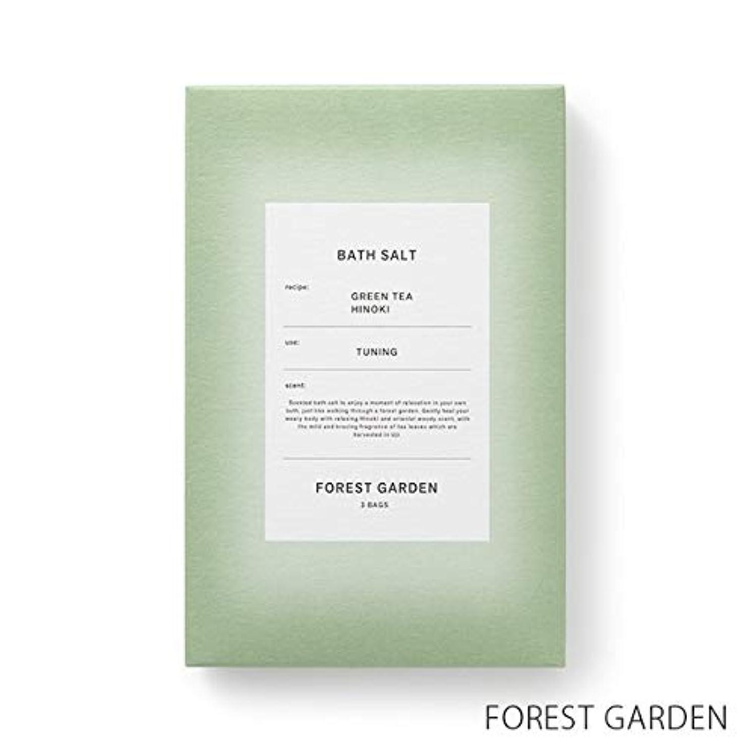 キリストできないクリープ【薫玉堂】 バスソルト FOREST GARDEN 森の庭 緑 和 宇治茶の香り