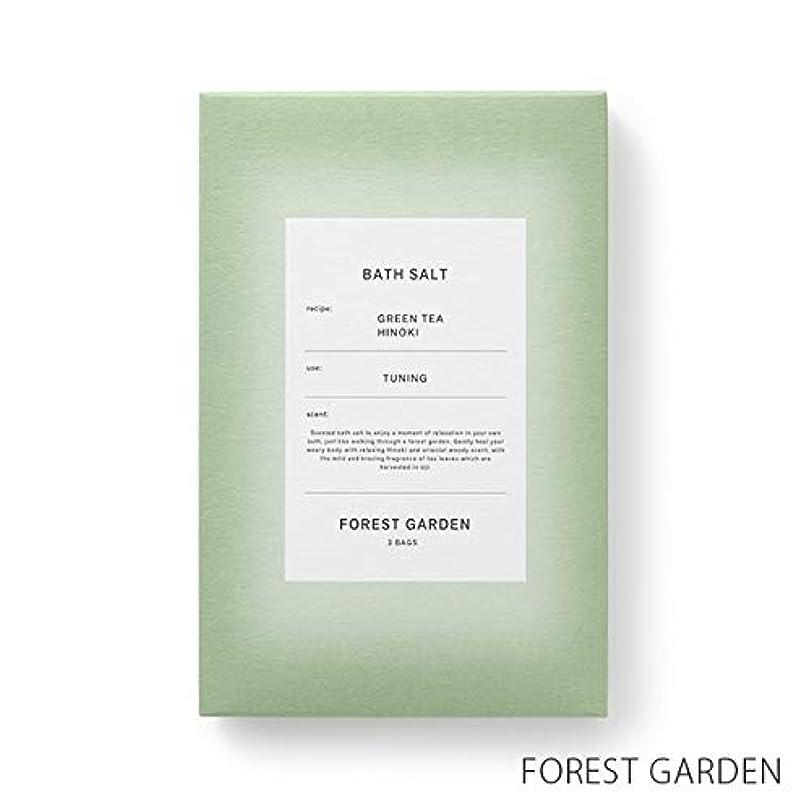 穏やかな道徳教育線形【薫玉堂】 バスソルト FOREST GARDEN 森の庭 緑 和 宇治茶の香り