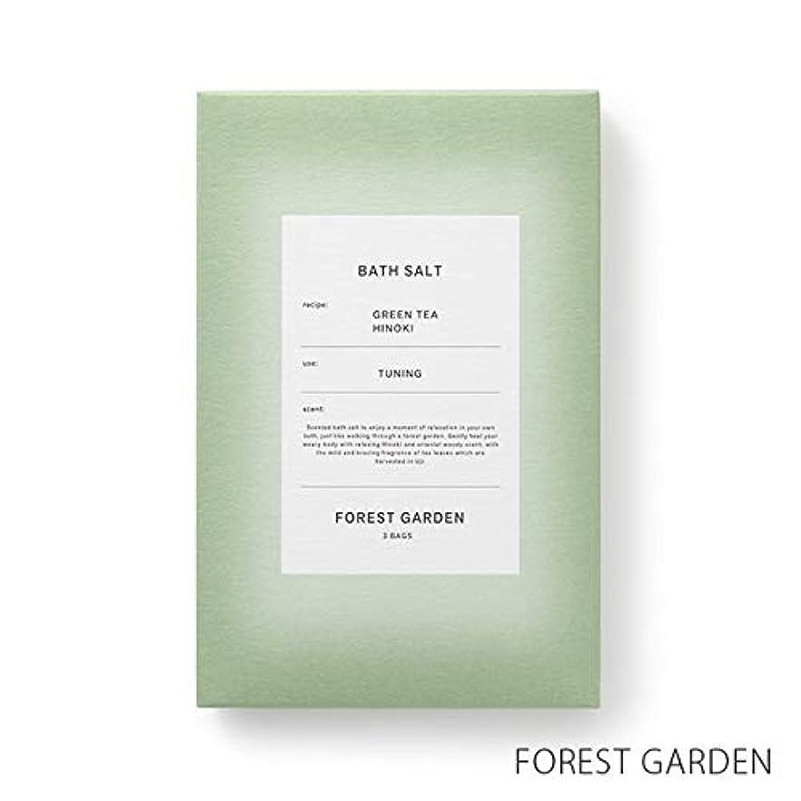 違うアンデス山脈ヘルパー【薫玉堂】 バスソルト FOREST GARDEN 森の庭 緑 和 宇治茶の香り
