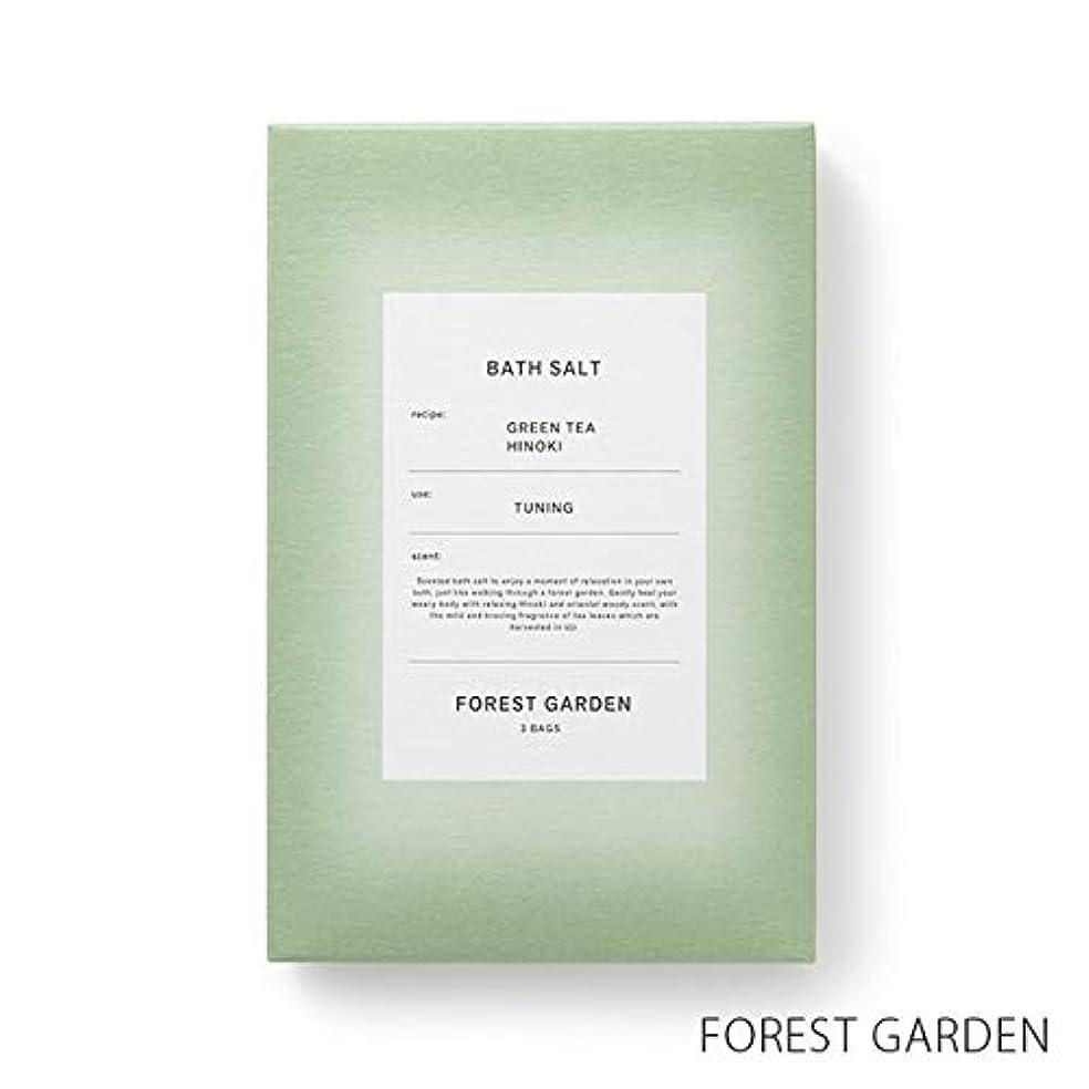 比率意気揚々寝具【薫玉堂】 バスソルト FOREST GARDEN 森の庭 緑 和 宇治茶の香り