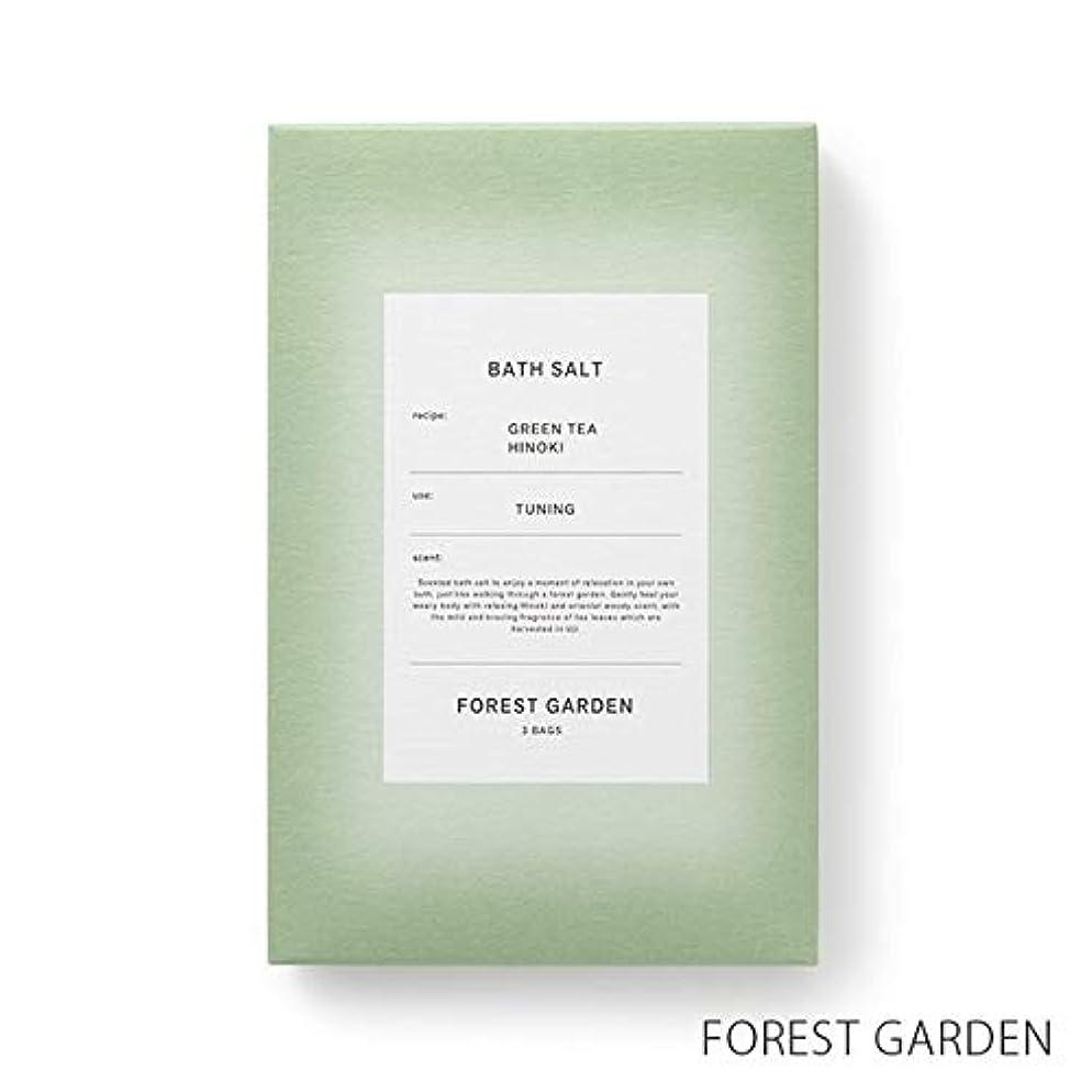 クランプ言語スラッシュ【薫玉堂】 バスソルト FOREST GARDEN 森の庭 緑 和 宇治茶の香り