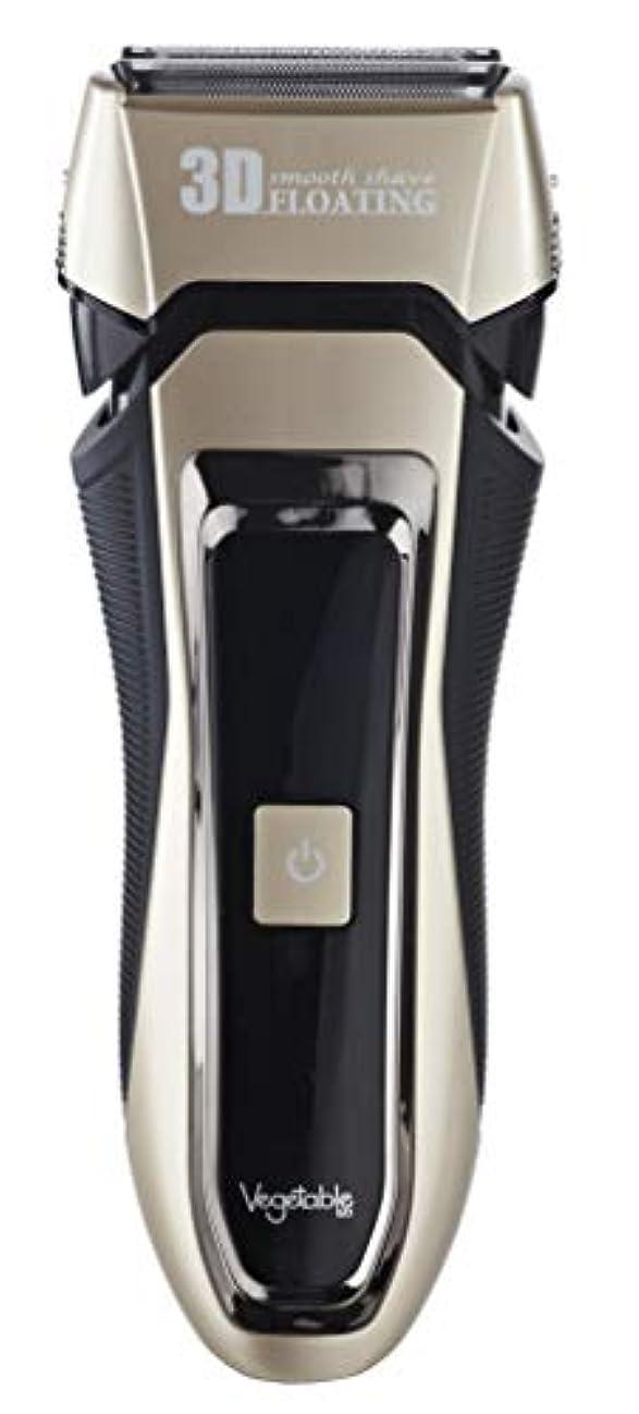 先に折り目髭剃り 電気シェーバー Vegetable 充電式 交流式 3枚刃 防水 IPX7適合 予備外刃2枚付 GD-S308