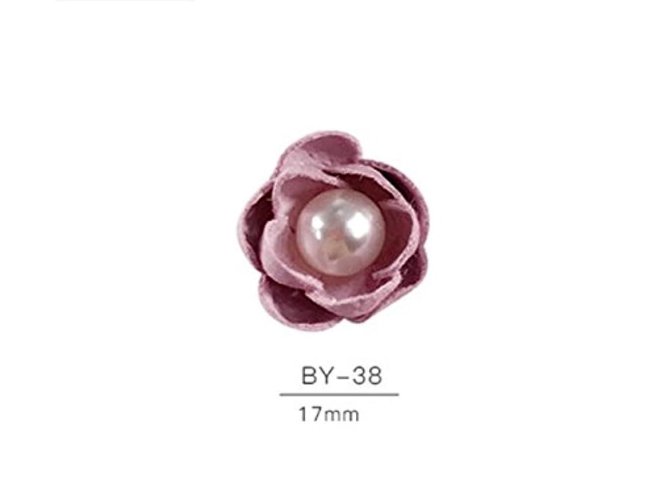 要塞爆弾浪費Osize 2個のカラフルなネイルアート樹脂真珠の宝石織物ネイルアートデコレーションネイルステッカー(ピンク)