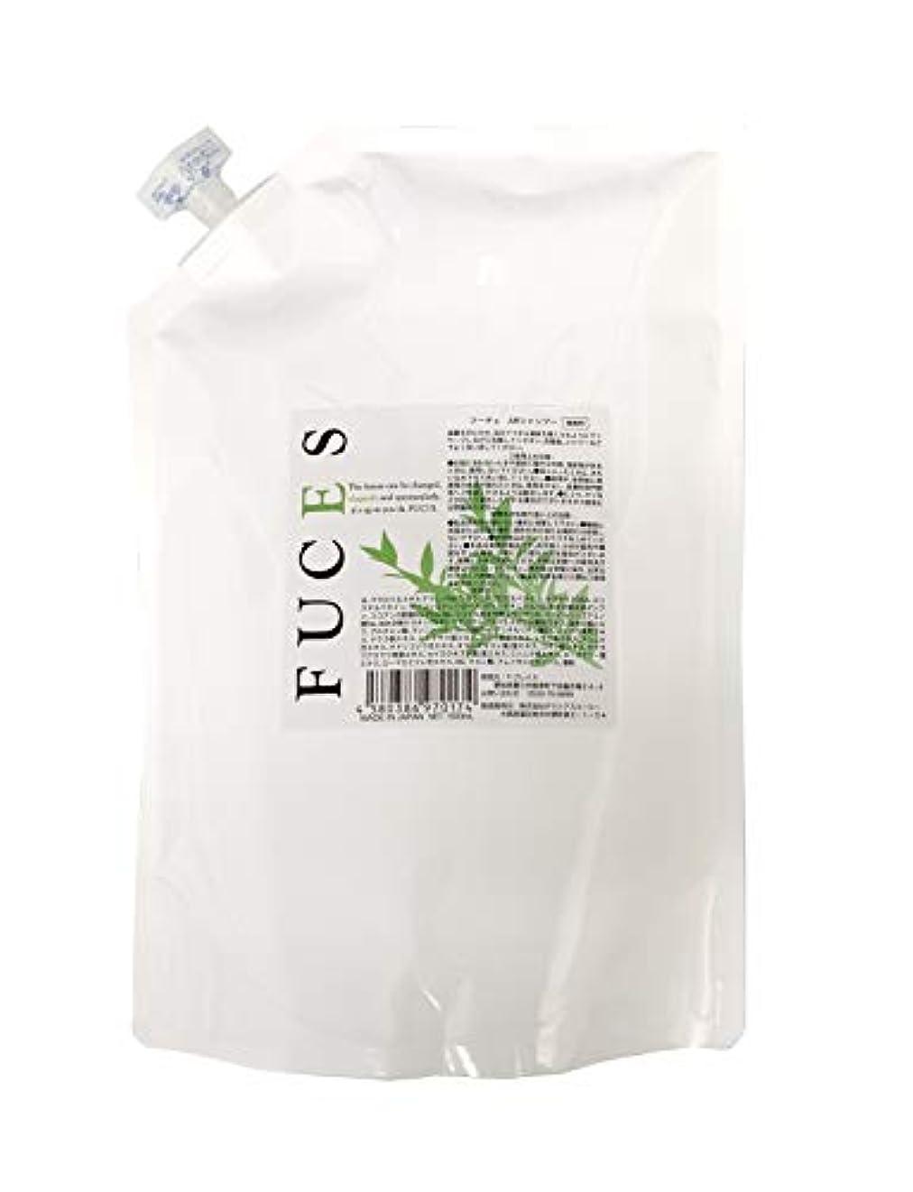 麦芽エレガントシロクマT-ブレイス FUCES フーチェ AR シャンプー 1500ml レフィル