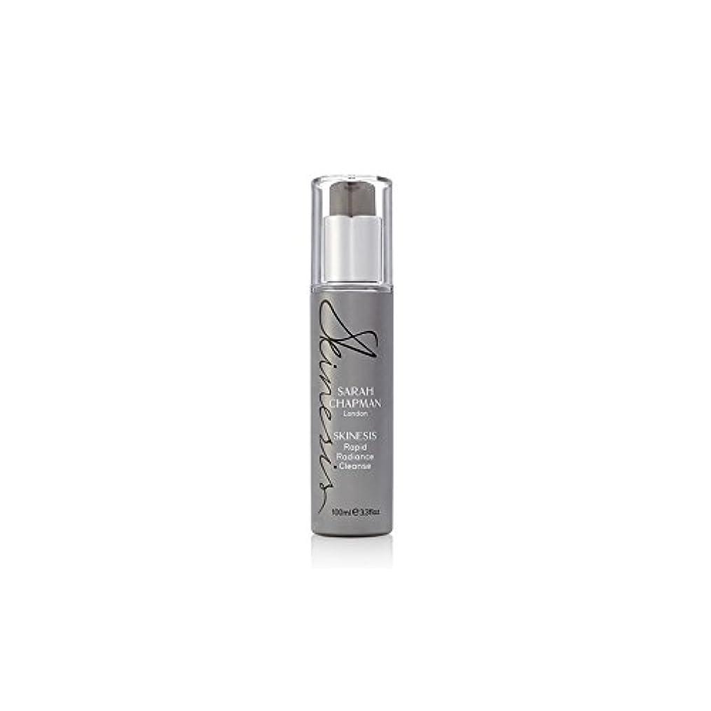 進捗聡明クロスSarah Chapman Skinesis Rapid Radiance Cleanse (100ml) (Pack of 6) - サラ?チャップマン迅速な輝きの浄化(100ミリリットル) x6 [並行輸入品]