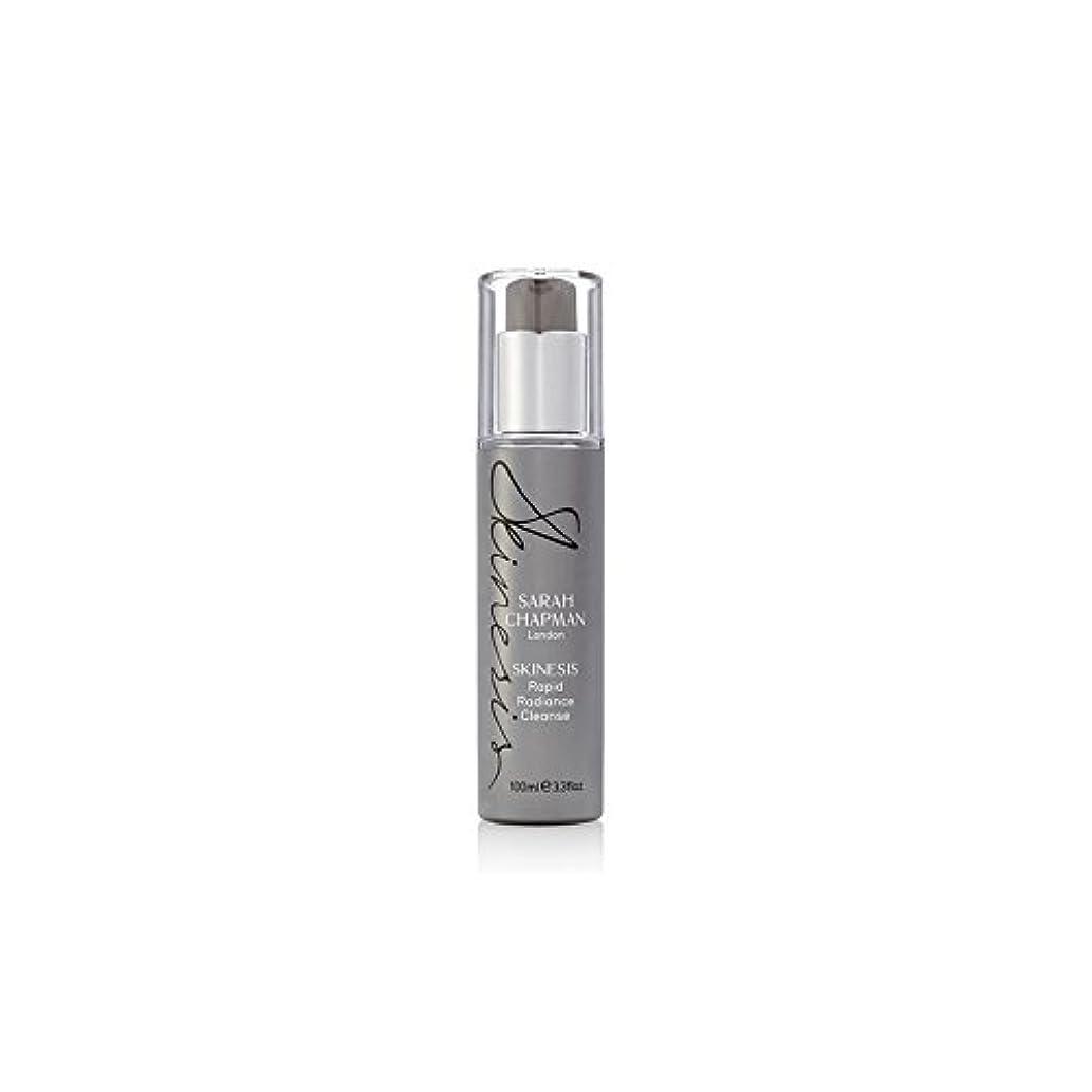 医療の前投薬処分したSarah Chapman Skinesis Rapid Radiance Cleanse (100ml) - サラ?チャップマン迅速な輝きの浄化(100ミリリットル) [並行輸入品]