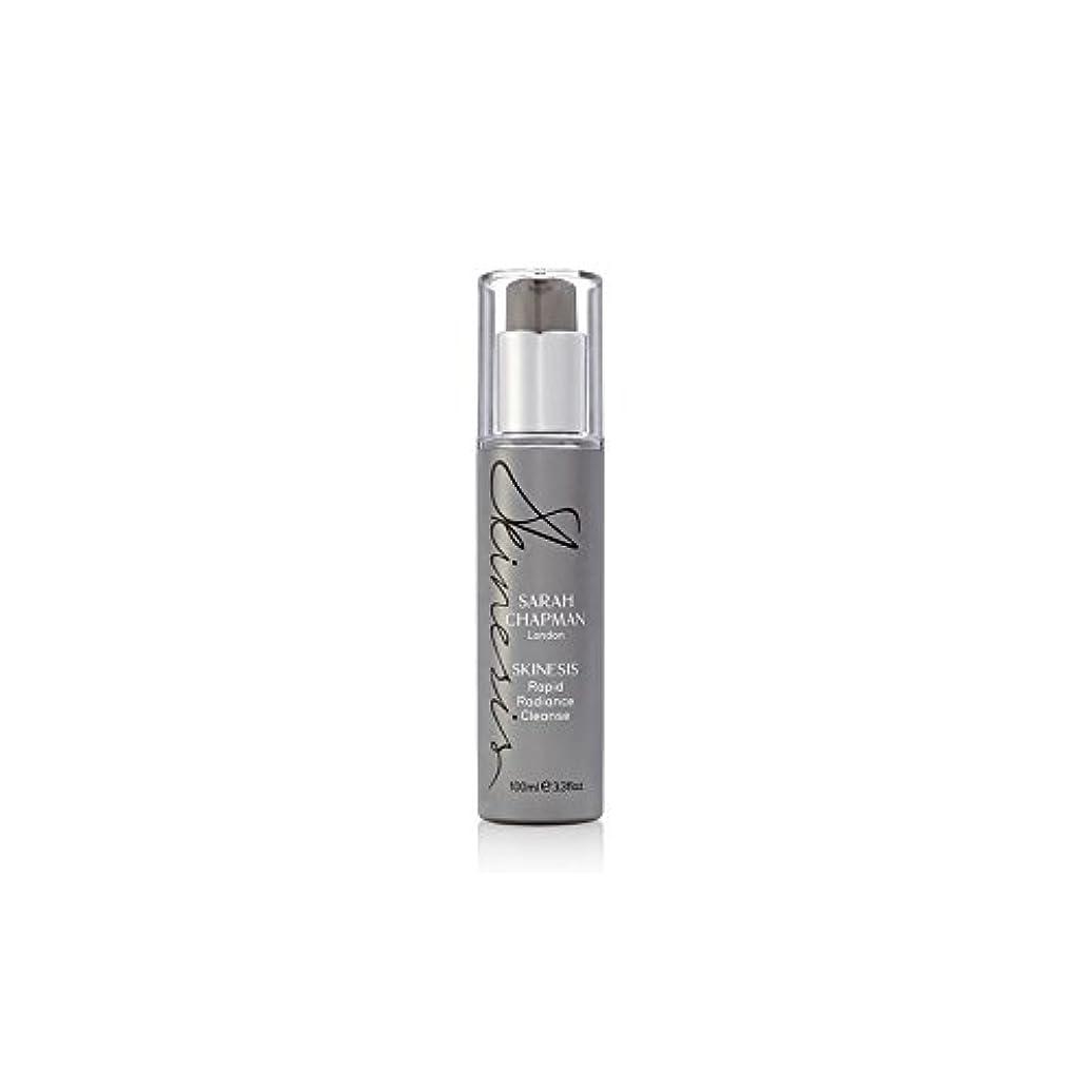 受取人書誌シャークサラ?チャップマン迅速な輝きの浄化(100ミリリットル) x2 - Sarah Chapman Skinesis Rapid Radiance Cleanse (100ml) (Pack of 2) [並行輸入品]