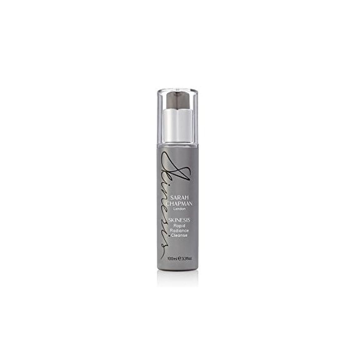 中傷注入するタービンSarah Chapman Skinesis Rapid Radiance Cleanse (100ml) (Pack of 6) - サラ?チャップマン迅速な輝きの浄化(100ミリリットル) x6 [並行輸入品]