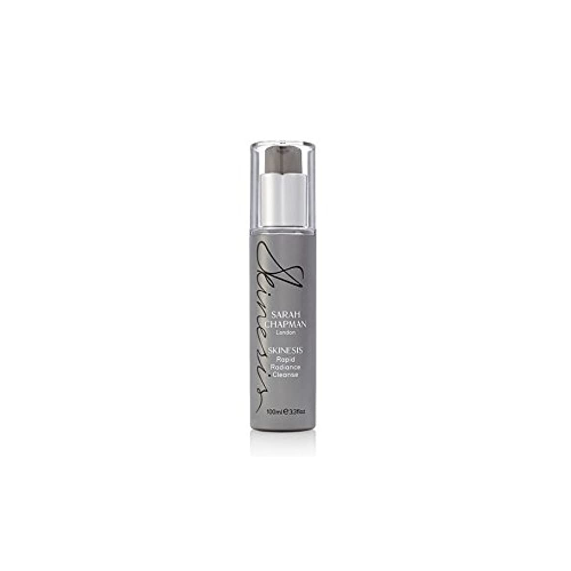 被る先入観知覚するSarah Chapman Skinesis Rapid Radiance Cleanse (100ml) - サラ?チャップマン迅速な輝きの浄化(100ミリリットル) [並行輸入品]