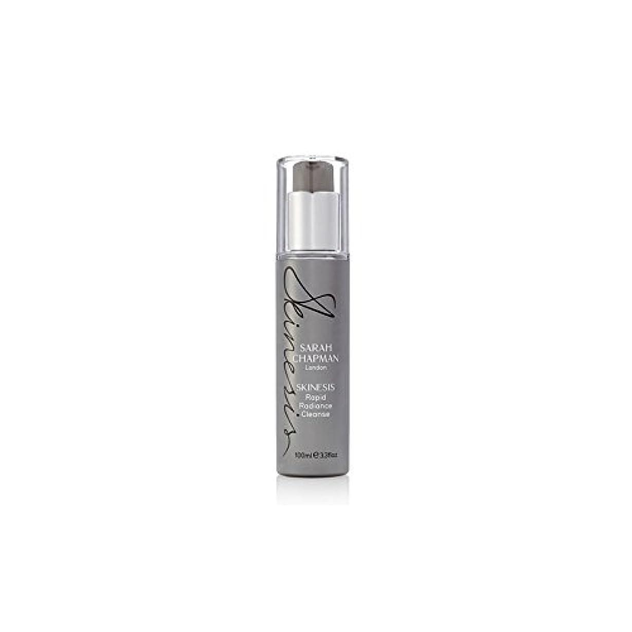 サラ?チャップマン迅速な輝きの浄化(100ミリリットル) x4 - Sarah Chapman Skinesis Rapid Radiance Cleanse (100ml) (Pack of 4) [並行輸入品]