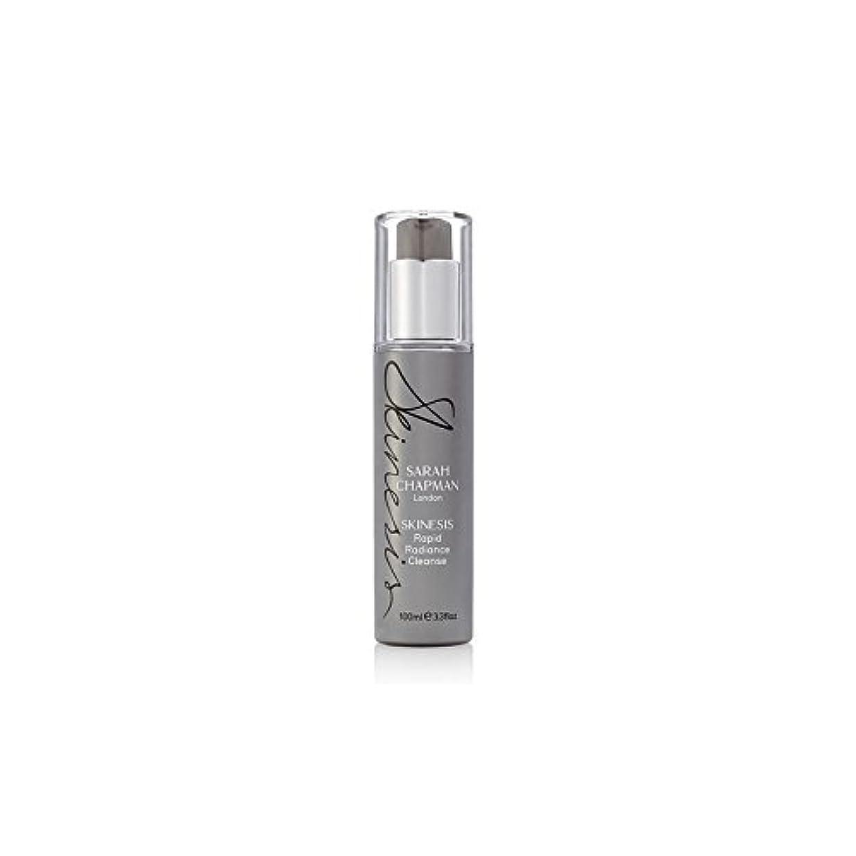 レイプ暗いクスクスSarah Chapman Skinesis Rapid Radiance Cleanse (100ml) (Pack of 6) - サラ?チャップマン迅速な輝きの浄化(100ミリリットル) x6 [並行輸入品]
