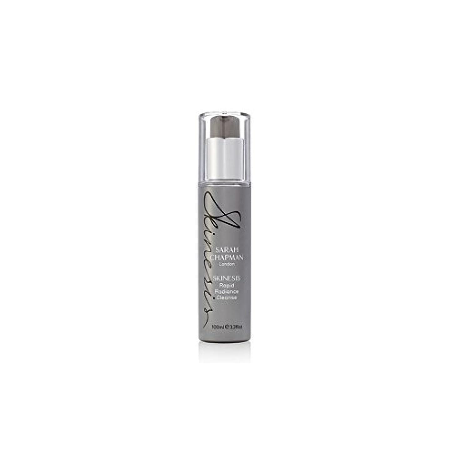 美容師プレート役に立たないSarah Chapman Skinesis Rapid Radiance Cleanse (100ml) (Pack of 6) - サラ?チャップマン迅速な輝きの浄化(100ミリリットル) x6 [並行輸入品]