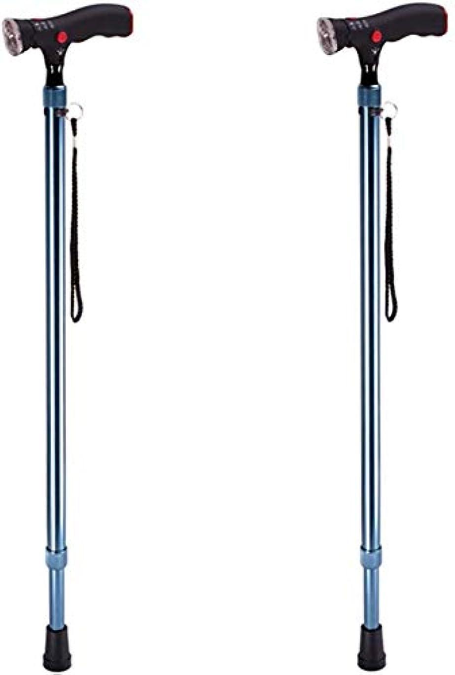 受賞に渡って選択するは高齢者の多機能松葉杖に付き、LEDライト付きの4色のアラームフラッシュライト66-88cmの長さ(25.98-34.64)(色:A、サイズ:2)