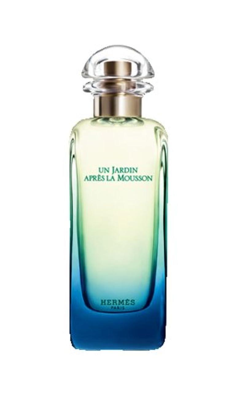 枯渇する元気鉛筆HERMES 香水 エルメス モンスーンの庭 オードトワレ 100ml EDT SP [並行輸入品]