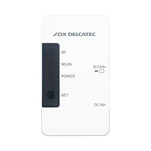 DXアンテナ デルカテック/メディアコンセント/フルセグ対応 DMC10F1