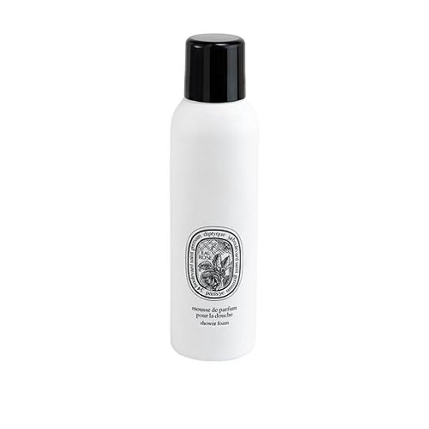 高原洗う最適ディプティック シャワーフォーム オーローズ 150ml DIPTYQUE EAU ROSE SHOWER FOAM [並行輸入品]