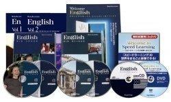 スピードラーニング英語1~16巻一括セット57001