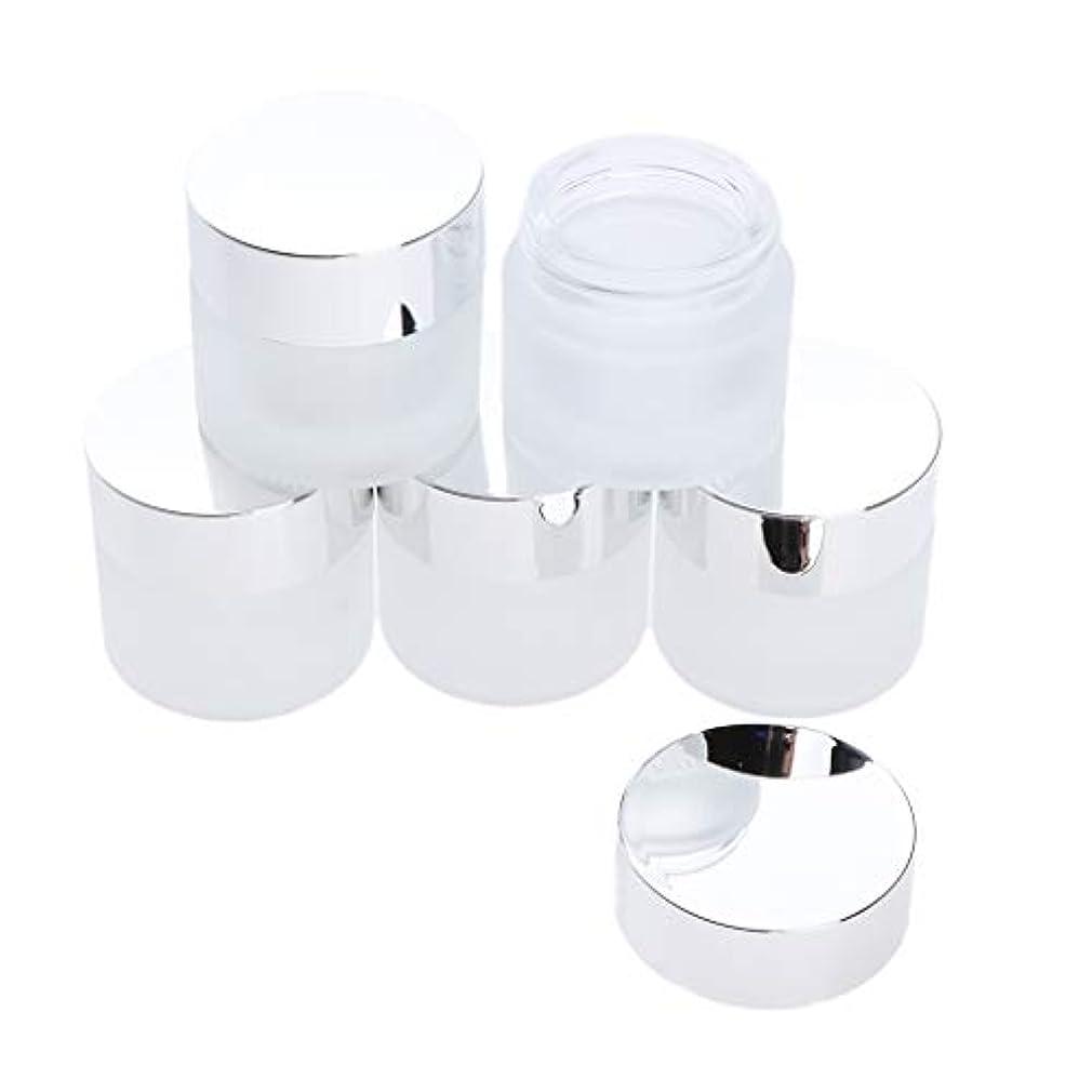 チェリー素子学校教育5個 ガラス製 空き缶 フェイスクリーム ボトル 化粧品容器 小分け容器 詰め替え 全2サイズ - 10g