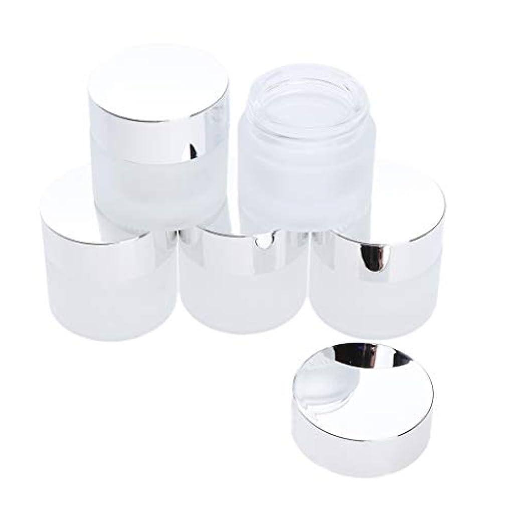 音楽を聴く破滅的な仮装5個 ガラス製 空き缶 フェイスクリーム ボトル 化粧品容器 小分け容器 詰め替え 全2サイズ - 10g